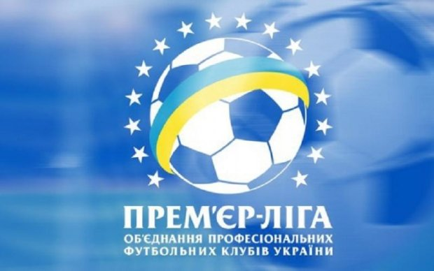 Українська Прем'єр-ліга залишилася без титульного спонсора