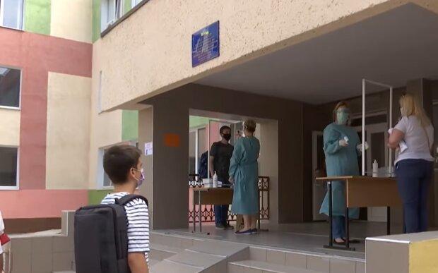 Школы во время карантина, скриншот: YouTube