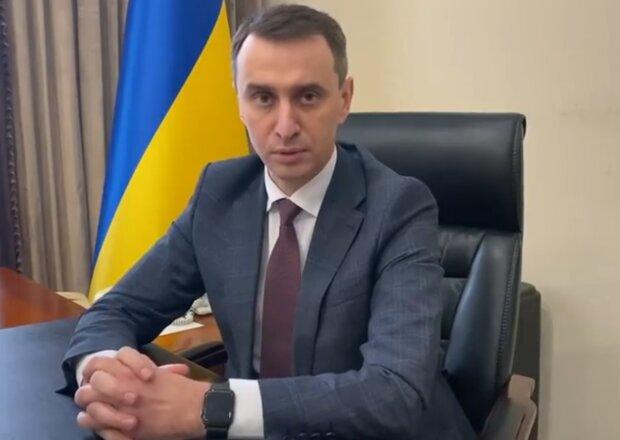 Виктор Ляшко, скрин с видео