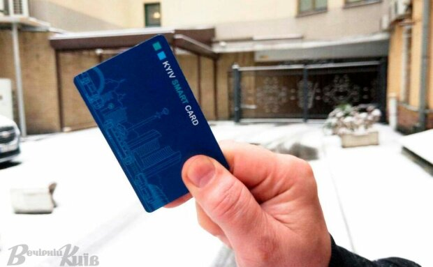 Kyiv Smart Card / фото: Вечерний Киев