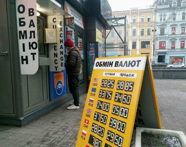 Курс валют на 11 февраля: гривна поставила доллар на место