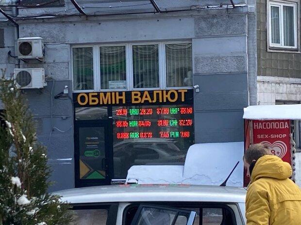 Курс валют фото znaj.ua
