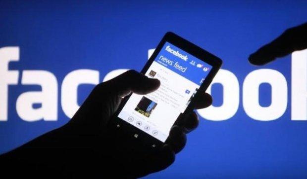 """Сообщения """"Facebook"""" получат """"срок годности"""""""