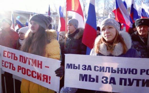 Карликовий путінюгенд почне кошмарити російську опозицію