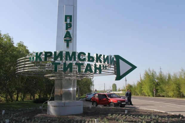 Хіматака в Криму: з'явилася інформація про рокову помилку окупантів