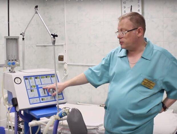 аппарат ИВЛ, скриншот из видео