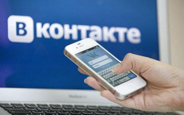"""""""Вконтакте"""" готовит россиян к Украине"""
