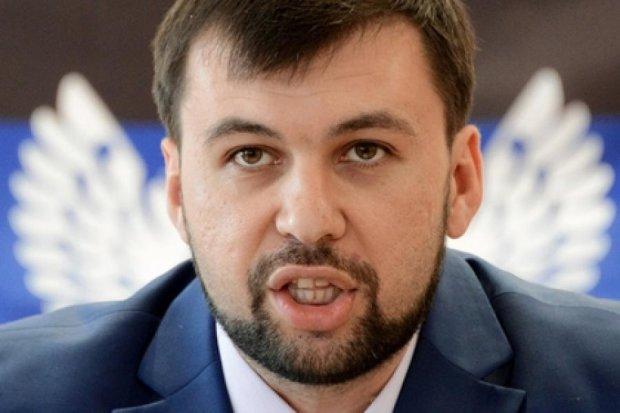 ДНР дали Києву 24 години на визначення статусу Донбасу