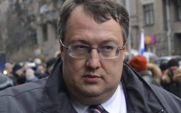 Геращенко рассказал новые подробности об убийце Вороненкова
