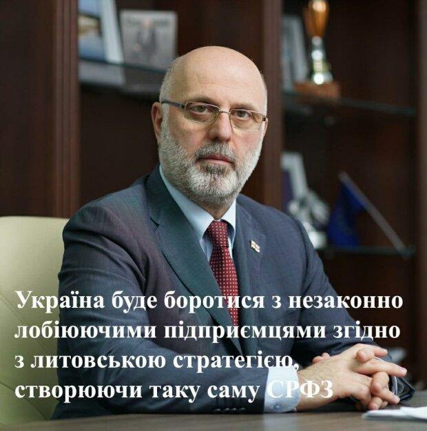 Україна буде боротися з незаконно лобіюючими підприємцями згідно з литовською стратегією, створюючи таку саму СРФЗ