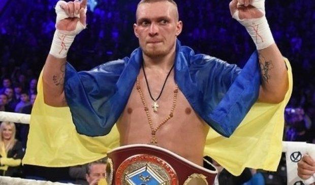 Україна отримала нового чемпіона світу: Усик переміг Гловацьки
