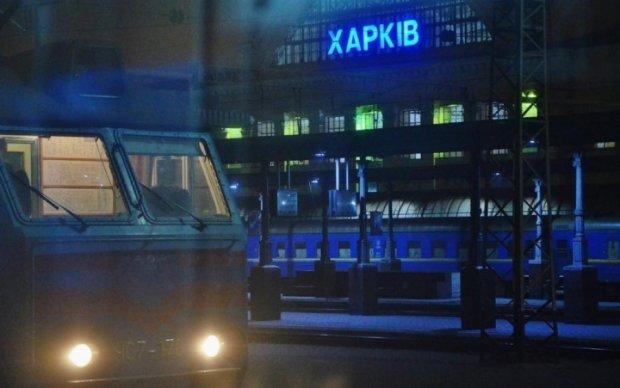 ФСБ замінувала поїзд Москва-Харків