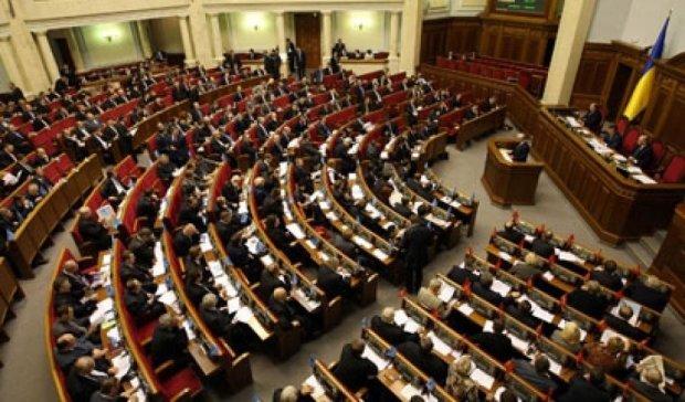 В ВР рассмотрят законопроекты по либерализации визового режима