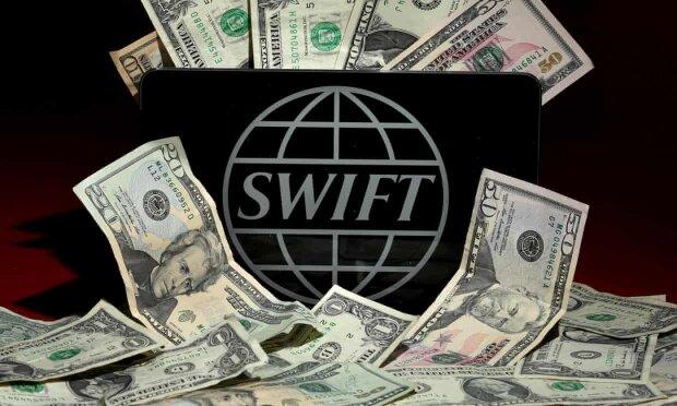 SWIFT перевод: что это, безопасность системы, точность доставки, умеренные  тарифы - ЗНАЙ ЮА