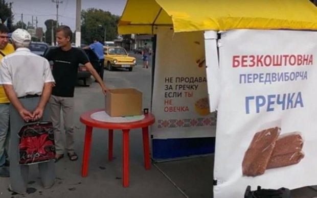 Гречка уже не комильфо: депутат подкупал избирателей секонд-хендом