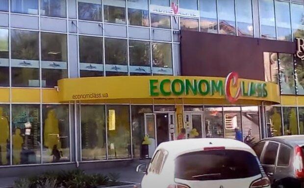 секонд-хенд, скриншот из видео