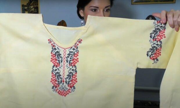 вишиванка, скріншот з відео