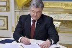 Порошенко звільнив скандального заступника голови СБУ: тепер офіційно