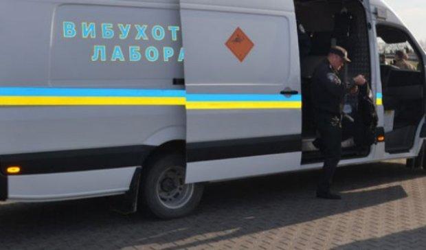 Сразу в трех судах Харьковской области ищут взрывчатку