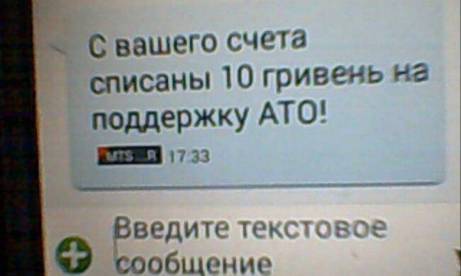 Проти жителів Щастя застосували психологічну зброю Майдану