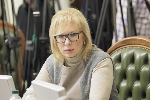 Генпрокуратура націлилася на Денисову: омбудсмену вручено повістку