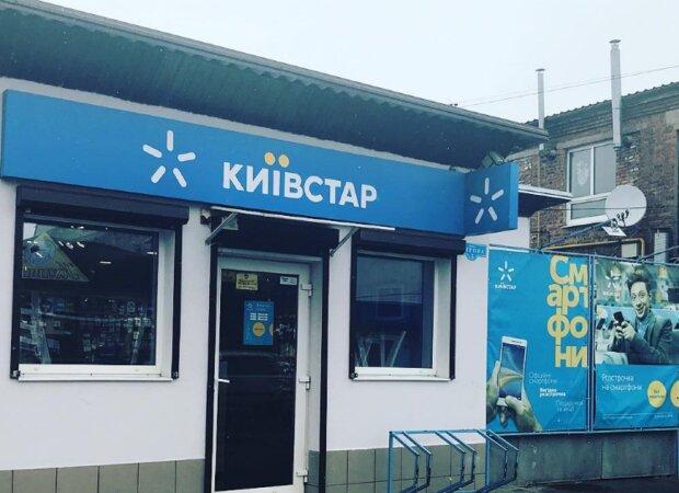 """""""Київстар"""" заявив про нову дорогу послугу: може коштувати більше трьох тисяч"""