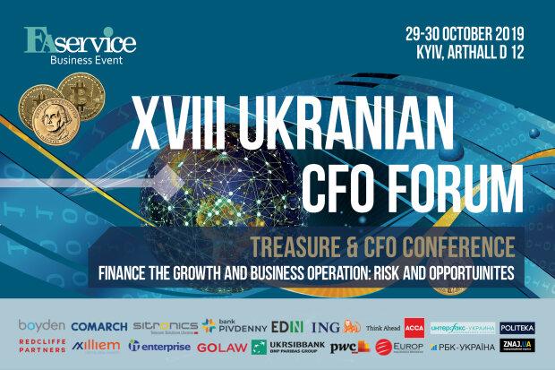 Головна фінансова подія року - XVIII щорічний Форум Фінансових Директорів України