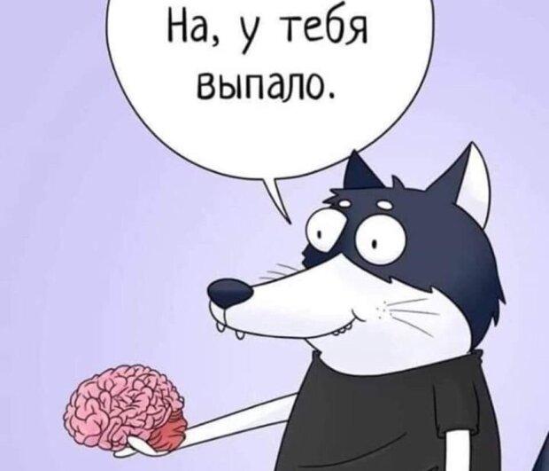 мем ХаХаскі