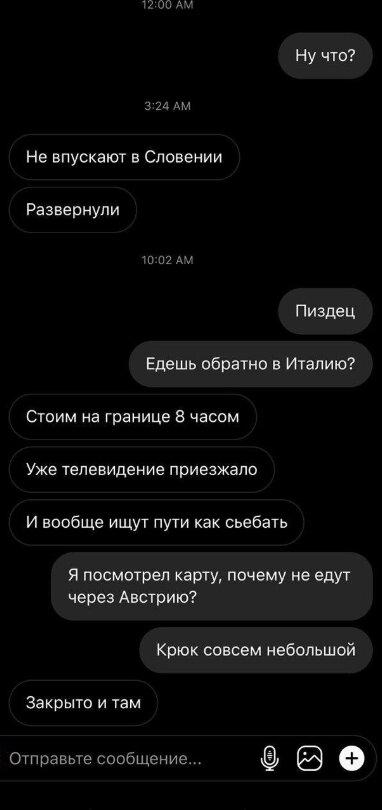 Скріншот: Телеграм / Типовий Харків