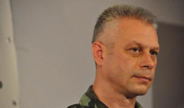 Боец АТО получил ранения во время преследования диверсантов