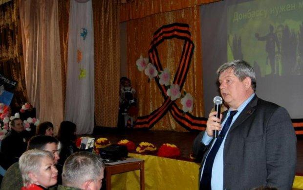 Партия регионов: видео с детьми из ОРДЛО поразило украинцев