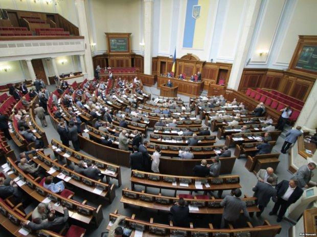 Рада решила переименовать две украинские области: озвучены новые названия