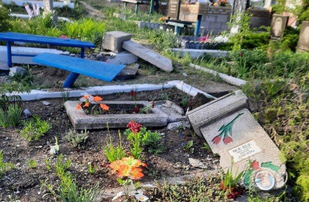 Кладовище / фото: соцмережі