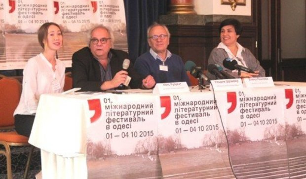 В Одессе стартовал Международный литературный фестиваль