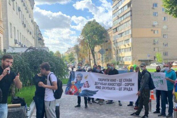 мітинг біля офісу міністра Олександра Ткаченка