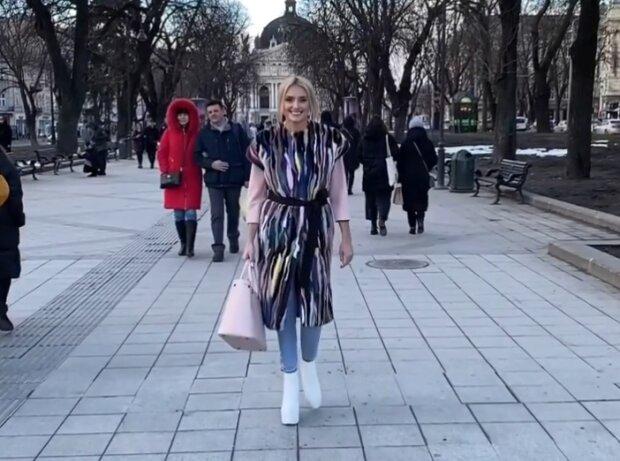 Ирина Федишин, скриншот