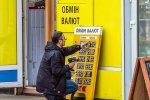 Курс валют змусить українців повірити в Бога