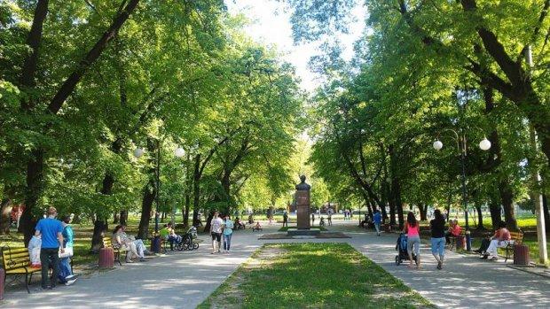 Львівський парк