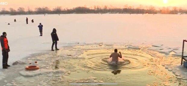 Водохреща в Києві, фото: скріншот з відео