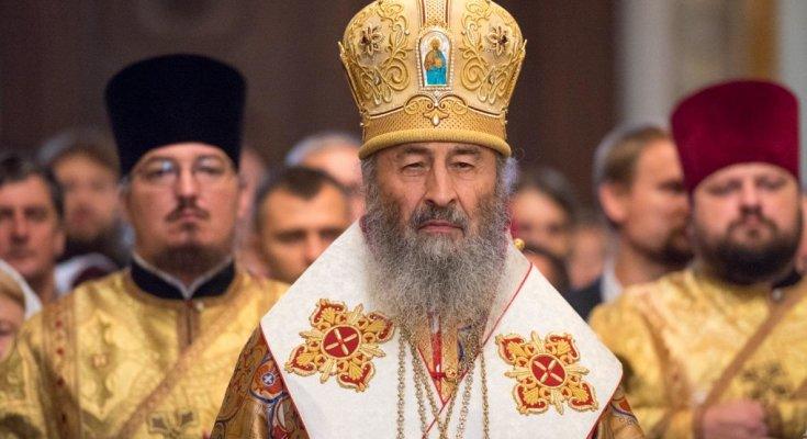 """""""Божественне"""" поповнення у Миротворці: московські попи особисто переконаються в існуванні Чистилища"""