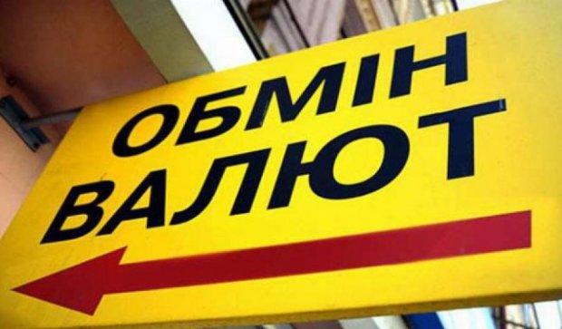 Нацбанк зобов'язав обмінники валюти публікувати курс в інтернеті