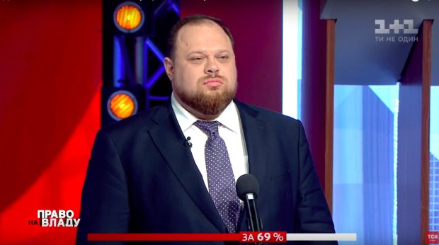 "Стефанчук передбачив майбутнє нової Ради, бажаючих зменшилося: ""Кастрація і люстрація"""