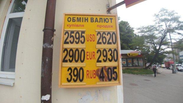 Курс валют на 29 липня: гривня зірвала кайдани
