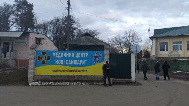 """Медичний центр """"Нові Санжари"""", фото:poltava.to"""