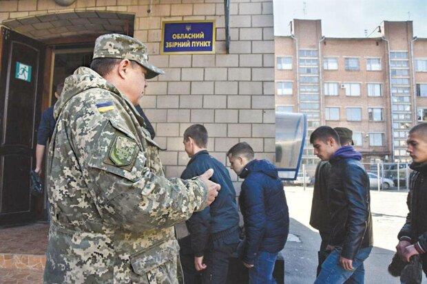 Призыв в армию, фото: rada5.com