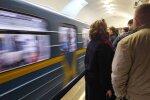 Українці в метро, фото: Знай.ua