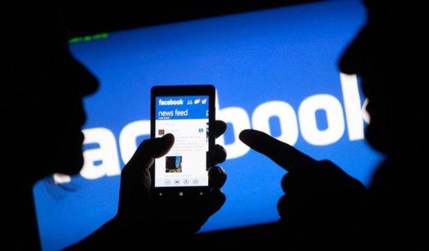 Facebook захистить користувачів від спецслужб