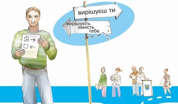 Українці зможуть призначати референдуми без рішення влади