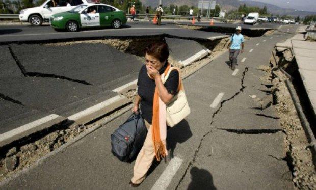 Жахливий землетрус перевернув цілу країну: перші подробиці катастрофи