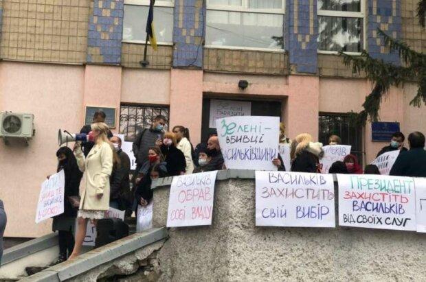 У Василькові під судом, фото facebook